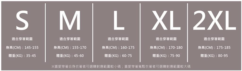 【MI MI LEO】台灣製高透氣涼爽吸排衣-男女適穿 17