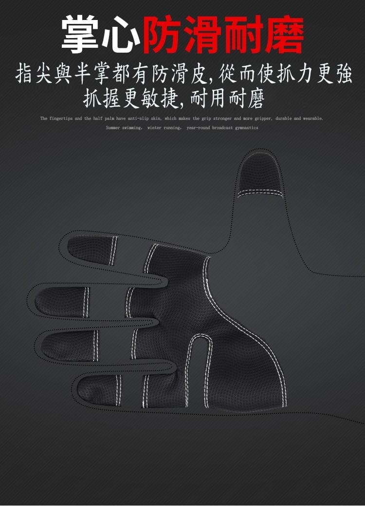 【JAR嚴選】專業可觸碰式防曬保暖防摔手套 5