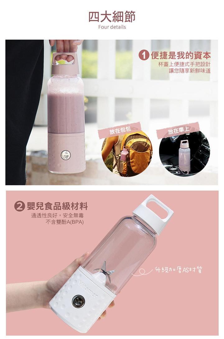 自動果汁隨行果汁機 榨汁機  USB 充電 手提把設計 5