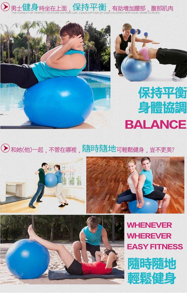 按摩顆粒85CM瑜珈球 (抗力球韻律球帶刺瑜伽球/刺蝟球彈力球健身球/刺球感統球平衡球充氣球大龍球) 10