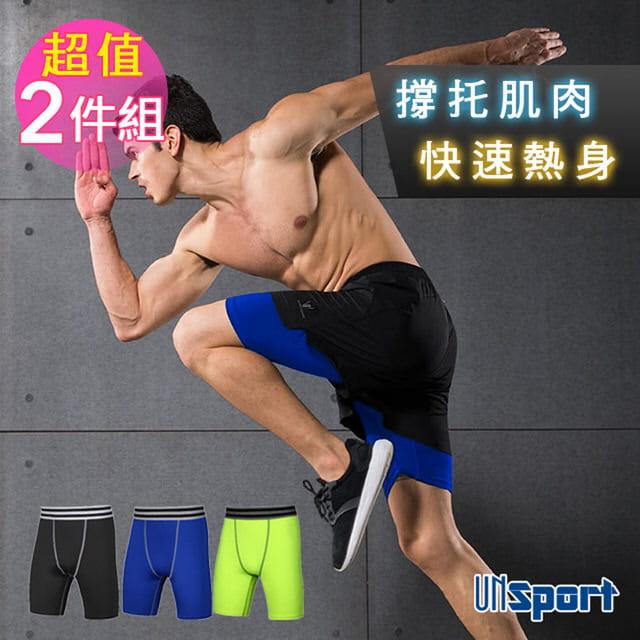 【Un-Sport高機能】專業吸排男用緊身五分褲-超值二入組(路跑/健身/籃球) 0
