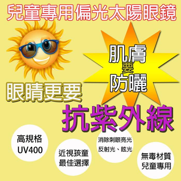 【suns】兒童時尚偏光墨鏡  抗UV (可扭鏡腳 鑑驗合格) 1