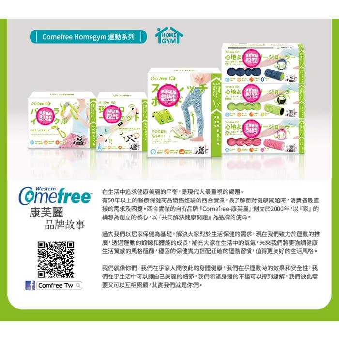 【comefree】肌筋膜按摩舒緩滾筒(中階款) 台灣製 3