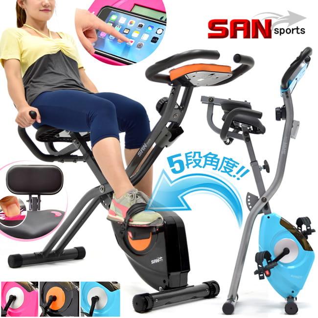 【SAN SPORTS】四角度飛輪式磁控健身車(超大座椅+椅背) 1