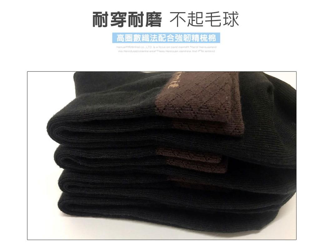 【力美特機能襪】極致短筒襪(菱格黑) 3