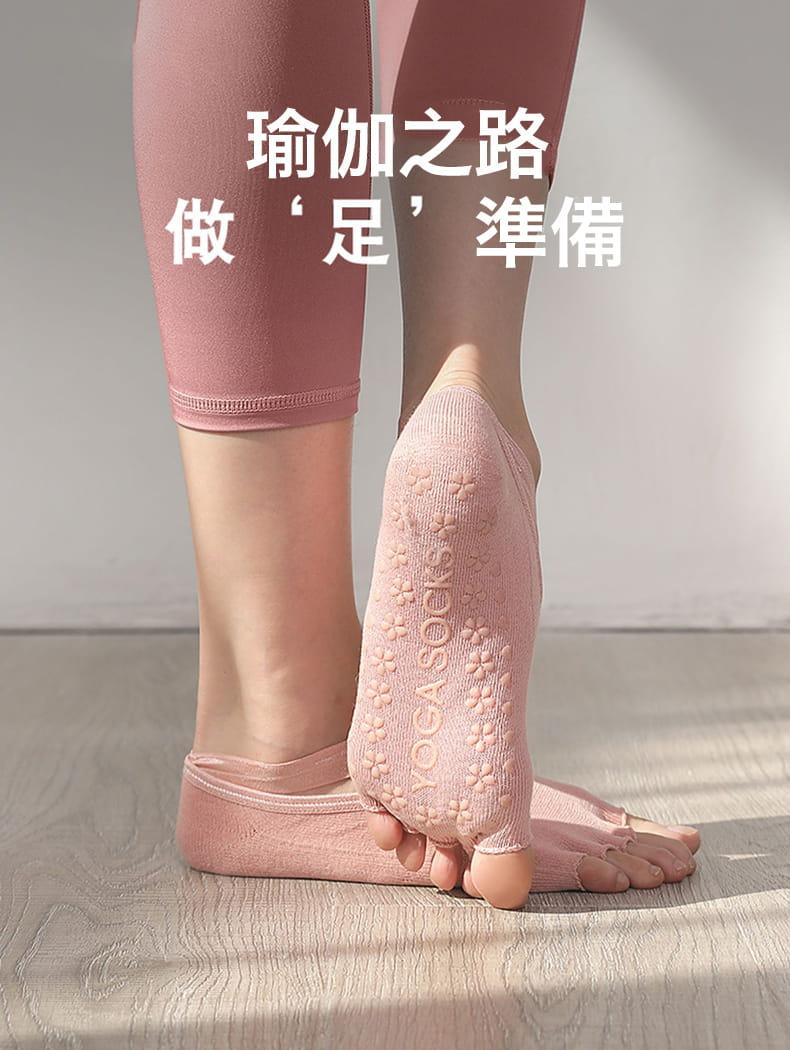 透氣瑜珈防滑五指運動襪 20