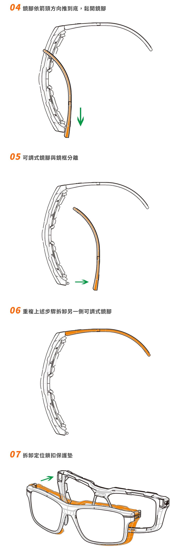 SABLE黑貂光學-專屬球類運動眼鏡CP-823(標準款-無保護墊)+SP-03(平光精緻鍍膜鏡片) 7