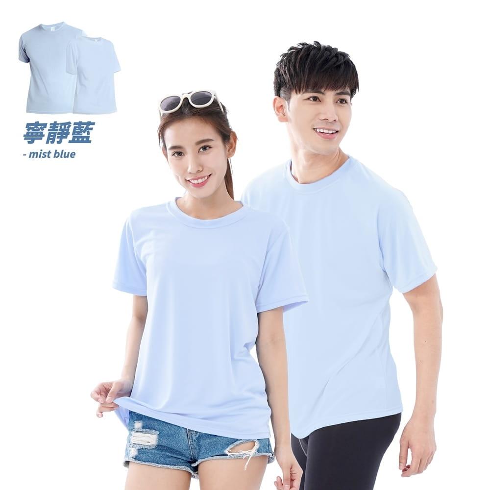 【MI MI LEO】台灣製高透氣涼爽吸排衣-男女適穿 11