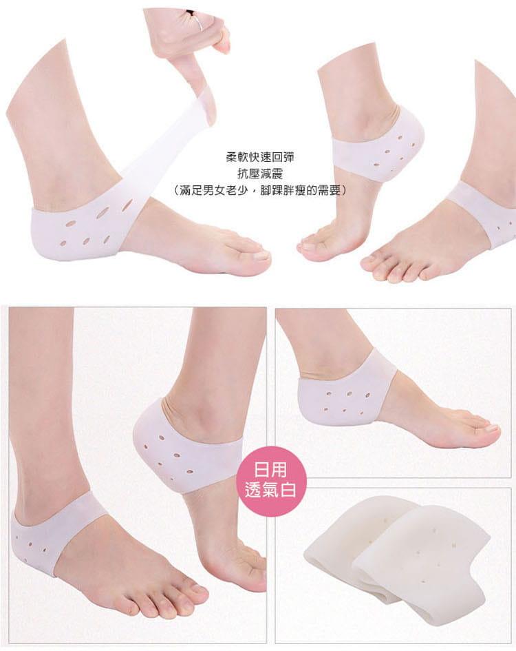 升級版矽膠透氣孔後腳跟保護套(顏色隨機)【AF02173】 5