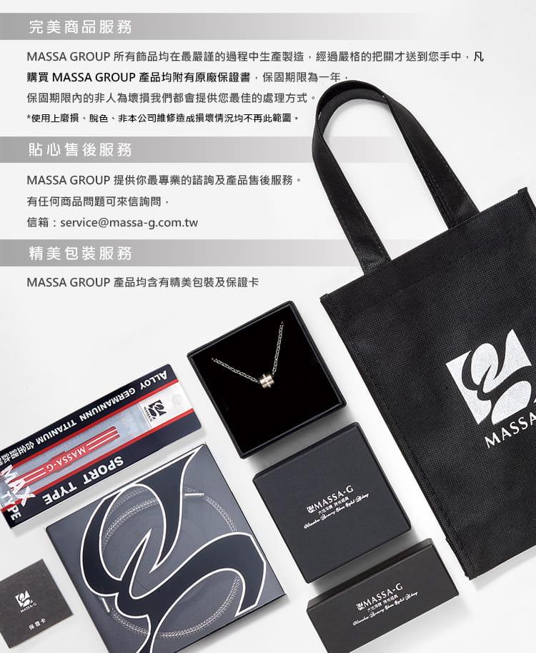 【MASSA-G】 Leather2 仿皮革紋鍺鈦能量項圈(4mm) 10