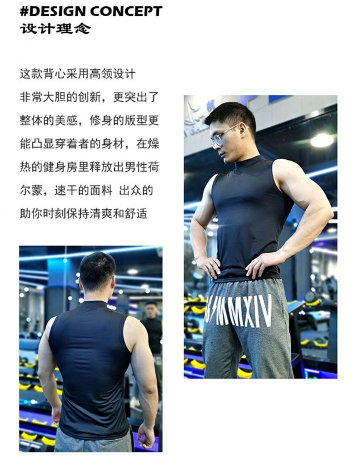 (快速出貨) 男士運動背心無袖緊身速乾運動彈力坎肩健身T恤高領訓練背心 4