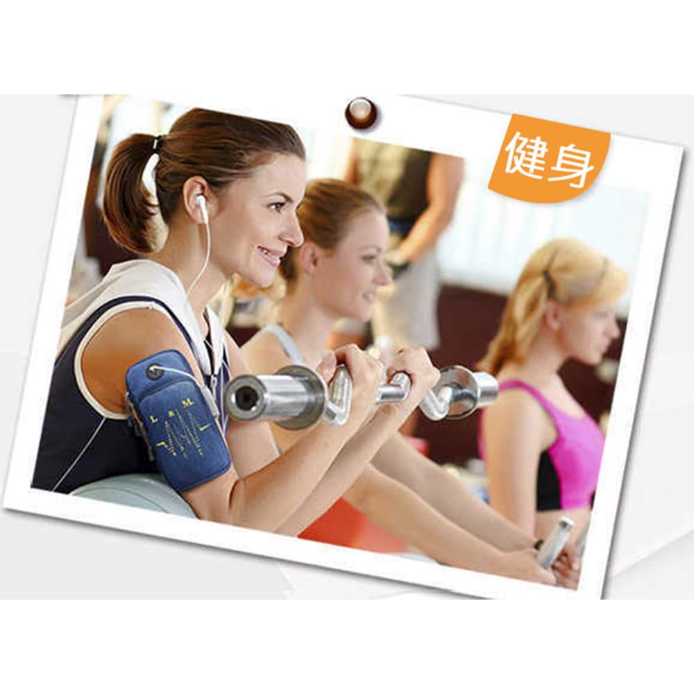Smart Mall◆防水透氣跑步自行車運動手機音樂臂包臂袋臂帶臂套7.2吋 8