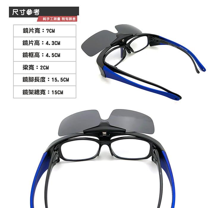 運動休閒上翻式偏光太陽眼鏡 (可套鏡) 10