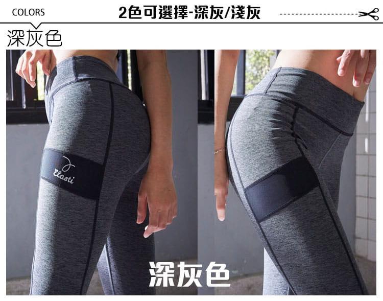 【ELASTI】時尚花紋壓力褲 10