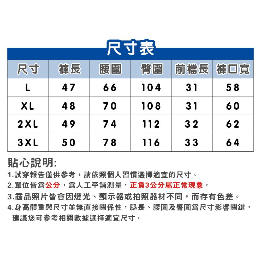 【NEW FORCE】彈性修身鬆緊腰帶男短褲-2色可選 8