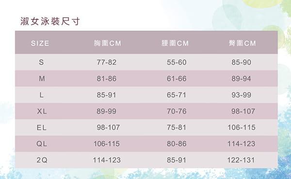 【AGE BOAT】大女藍色水波紋外罩衫內搭運動型泳衣三件式泳衣M8430 8