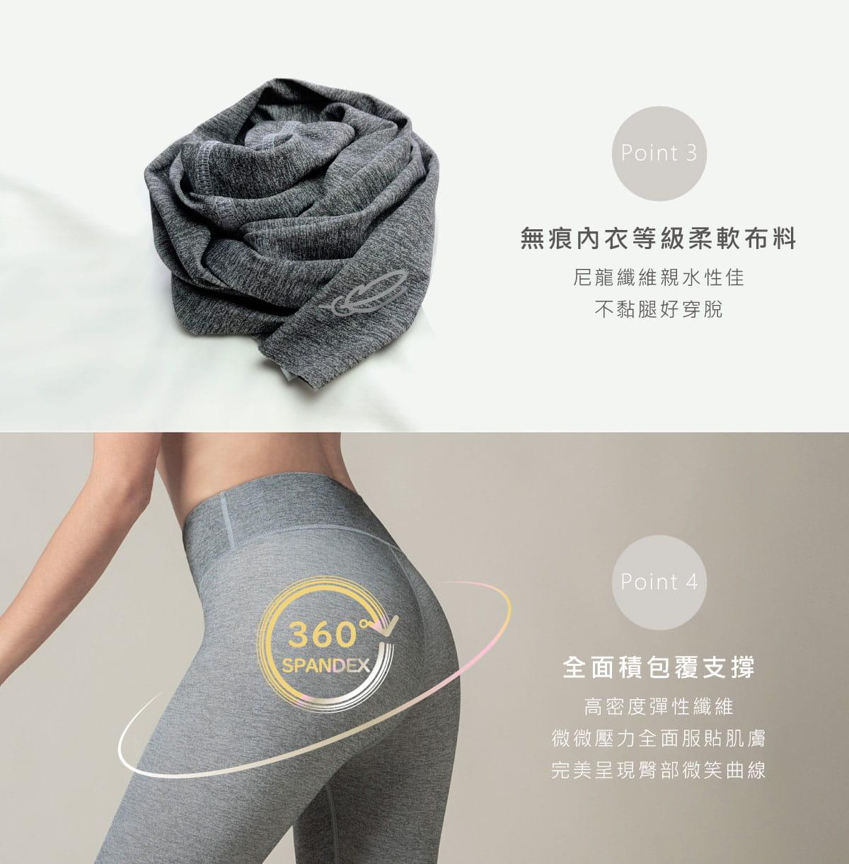TENO超輕量運動休閒花花褲-設計師經典款 7