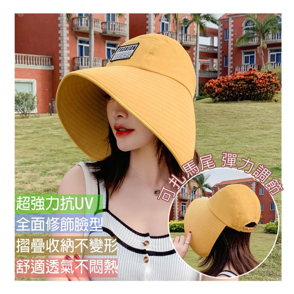 【JAR嚴選】時尚春夏360度抗UV防曬遮陽帽(遮臉修飾 大帽簷網紅爆款) 0