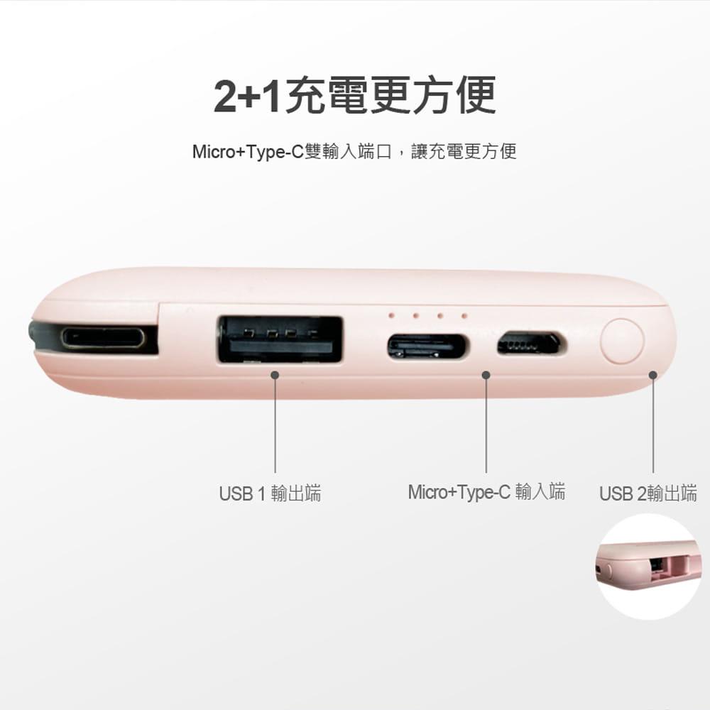 JX-0317 雙輸入3IN1帶線行動電源 10000型 5