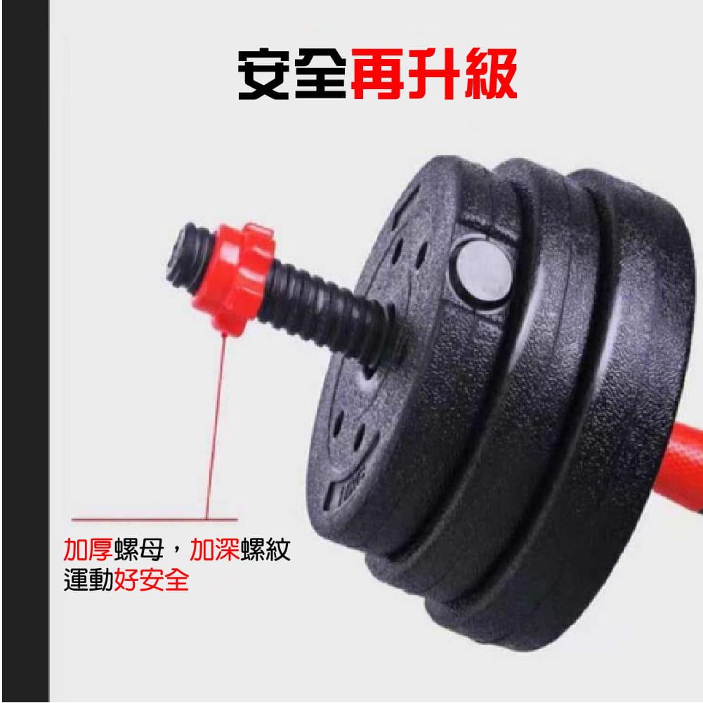 【運動叢林】野獸組72KG啞鈴 一體式鐵長槓 健身 重訓 4