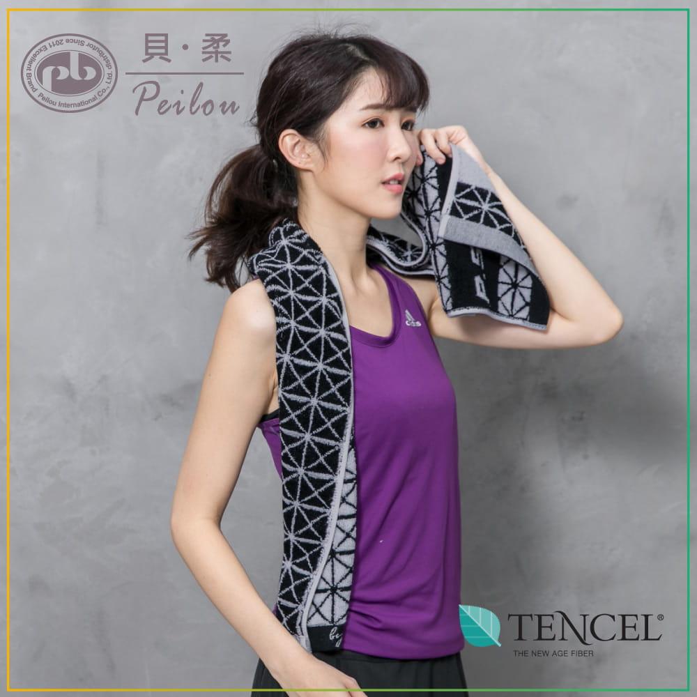 【Peilou】天絲棉抑菌運動毛巾(菱格) 0
