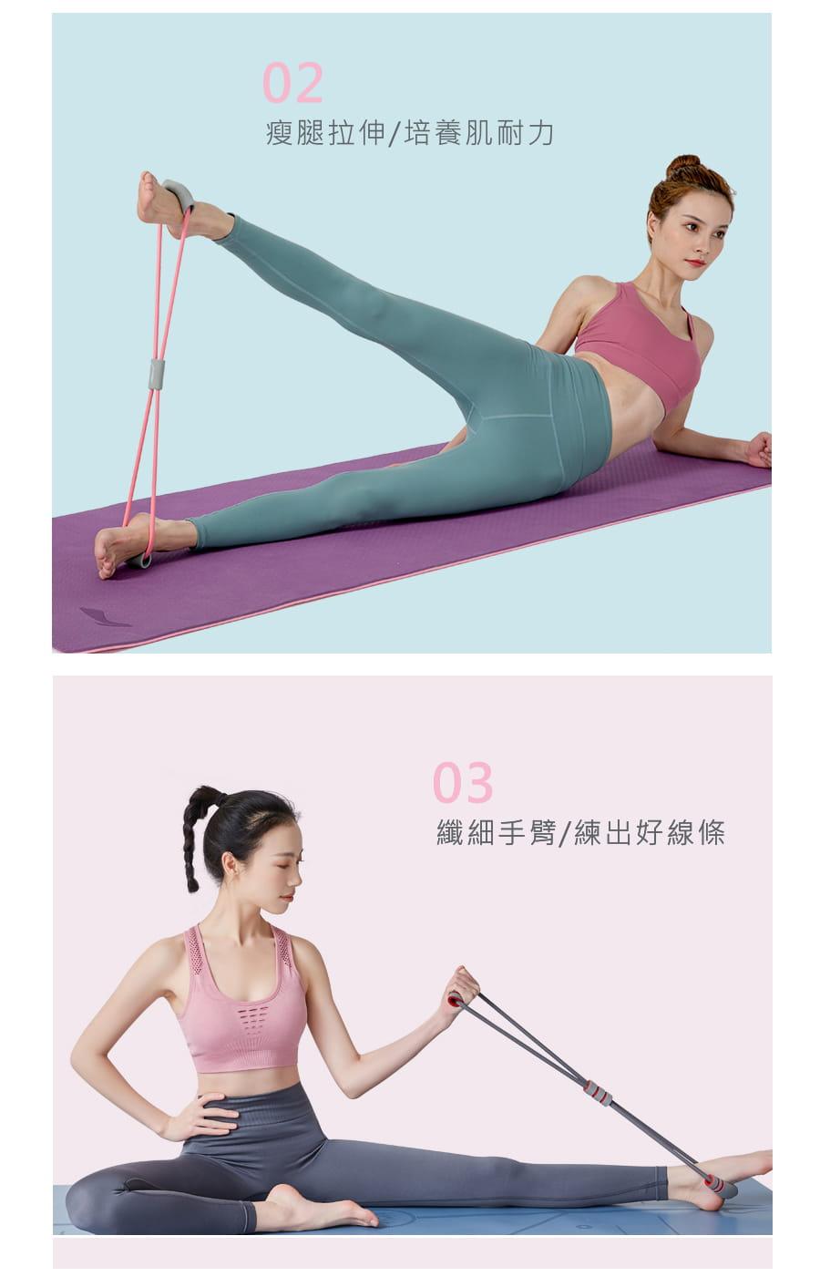 【Un-Sport高機能】Fitness Kit女力健身超值套組(8字拉力帶+瑜珈環) 2