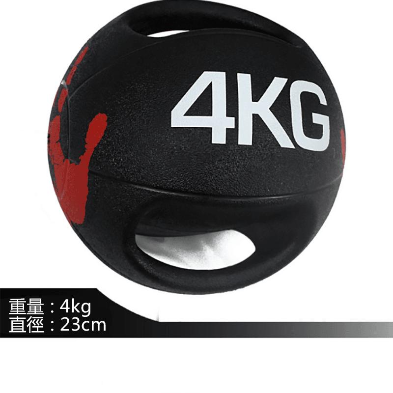 雙耳重力球健身平衡訓練 6
