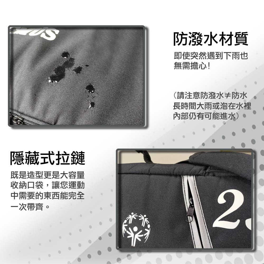 【MACMUS】特奧同款運動揹包|50L超大容量運動袋|大容量瑜伽運動健身包旅行包|耐磨網球袋 7