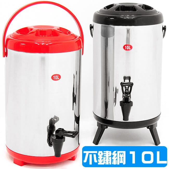 304不鏽鋼10L茶水桶    10公升冰桶開水桶