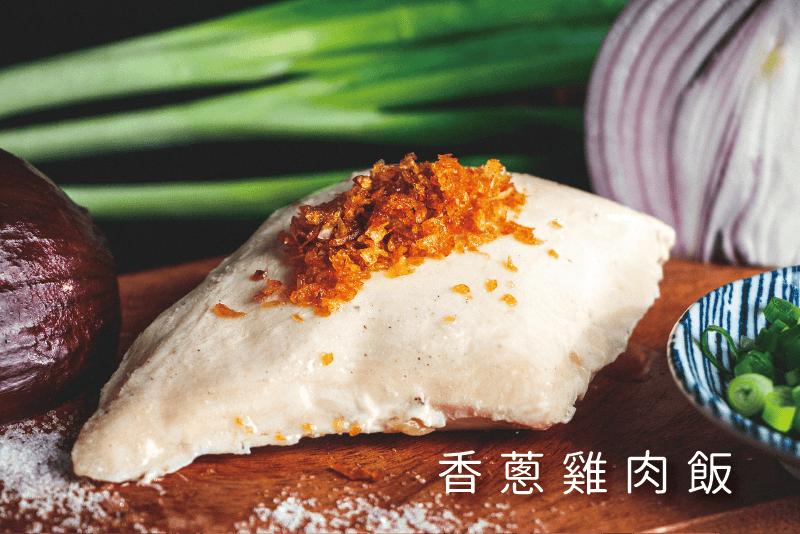 【船山舒雞】 超嫩雞胸肉-拆封即食 100G 9