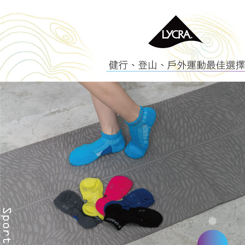【Peilou】足弓加壓護足氣墊船襪(男/女可選) 12