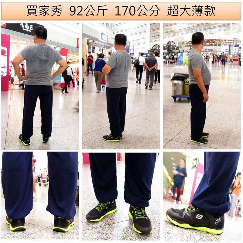 【風澤中孚】大尺碼寬鬆機能運動褲-超大薄款-4色任選 6