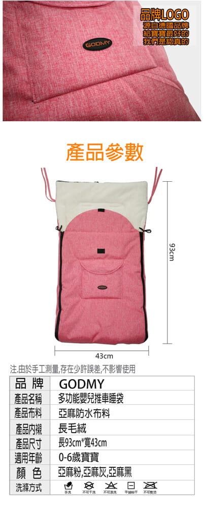 【JAR嚴選】多功能嬰兒推車睡袋 ( 德國 推車睡袋) 14