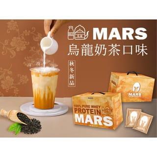 戰神 Mars 低脂乳清蛋白 烏龍奶