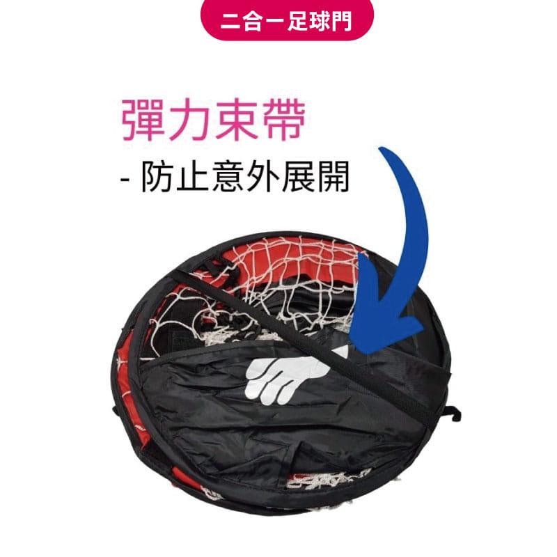 【Macro Giant】攜帶式足球門+15公分足球 7