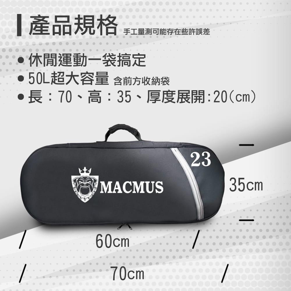【MACMUS】特奧同款運動揹包|50L超大容量運動袋|大容量瑜伽運動健身包旅行包|耐磨網球袋 8