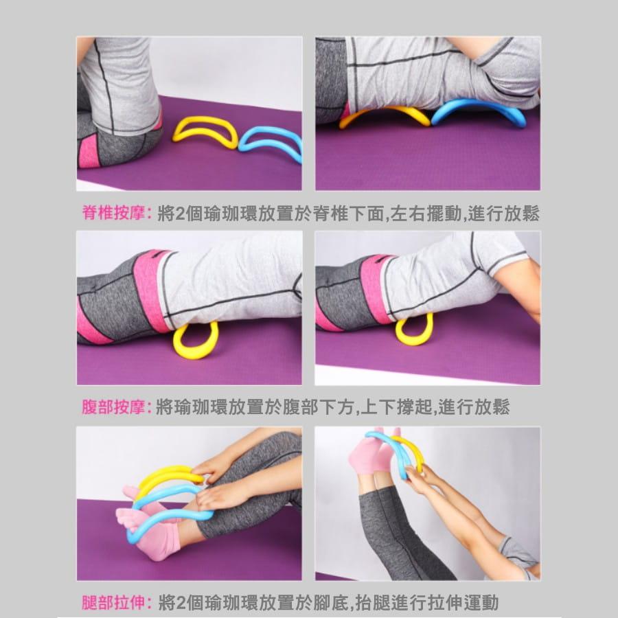 韓版 瑜珈環 魔力圈 瑜伽圈 拉筋環 筋膜按摩 拉伸環 6
