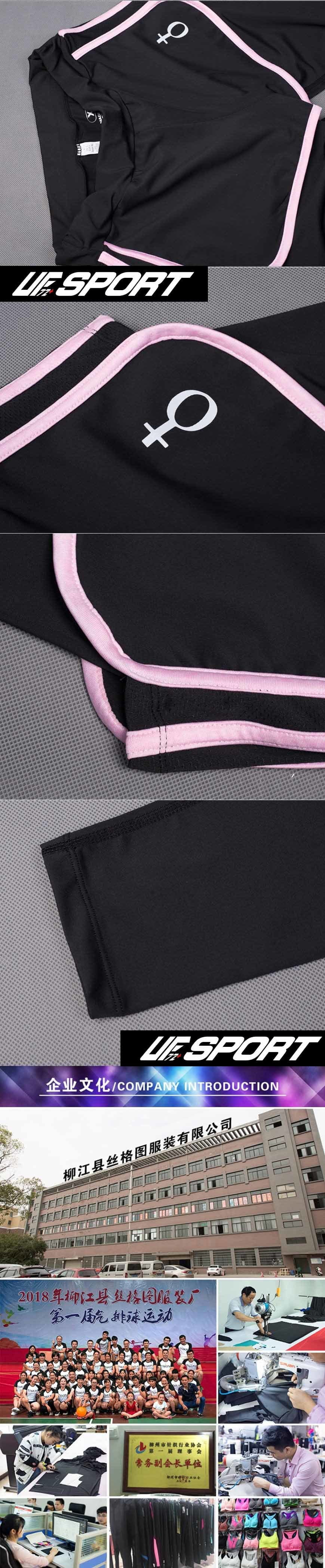 【UF72+】UF-W17121時尚高彈力女款速乾瑜珈輕壓假兩件運動褲/黑灰 3