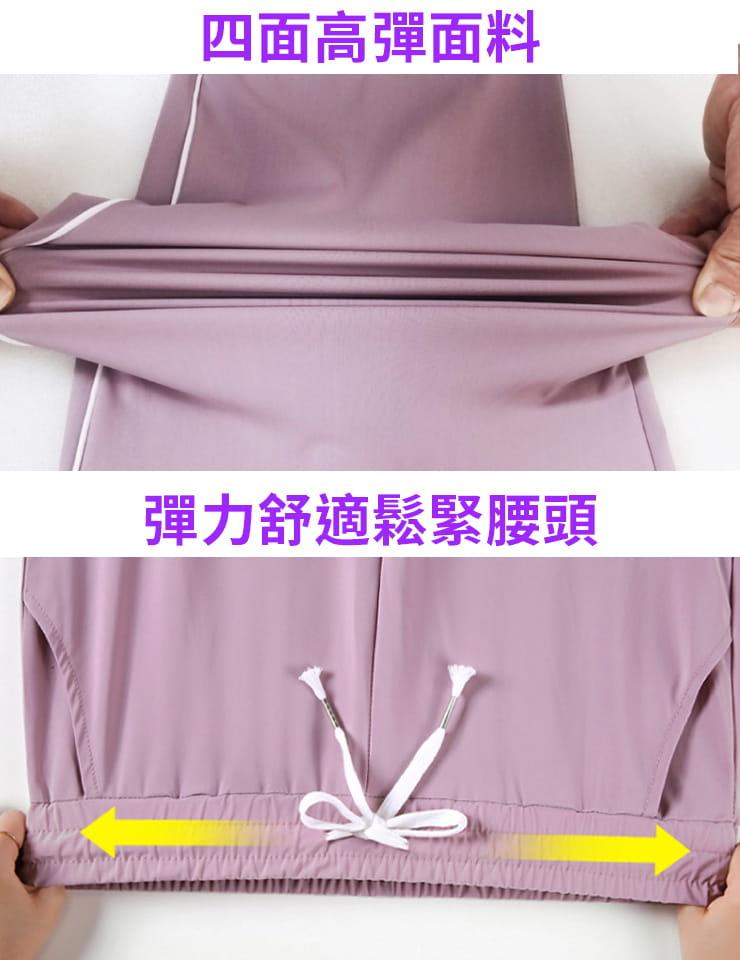 冰絲涼爽條紋顯瘦運動褲 6