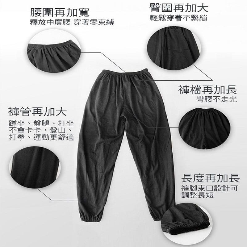 【風澤中孚】大尺碼寬鬆機能運動褲-超大薄款-4色任選 8