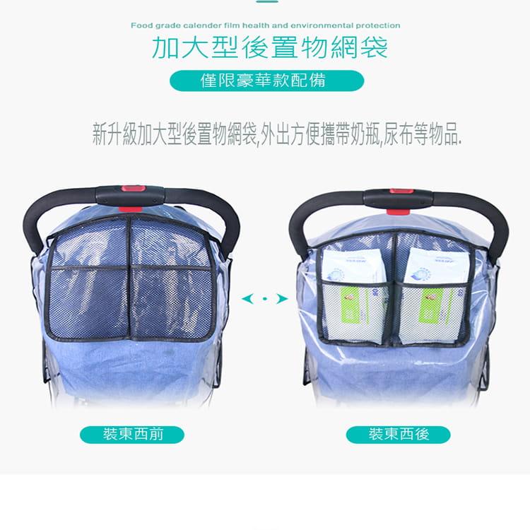 【JAR嚴選】防風防雨嬰兒車雨罩 2