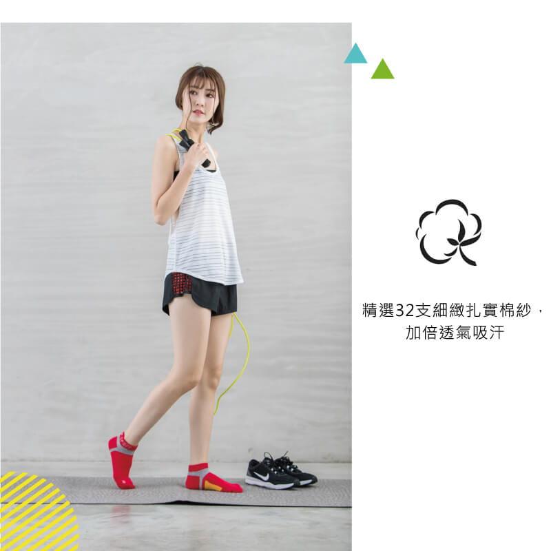 【Peilou】左右腳輕量護足足弓襪(船襪/短襪)(女) 5