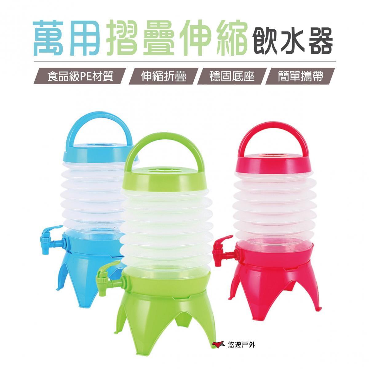 萬用摺疊伸縮飲水器 摺疊戶外飲水機  露營 野炊 悠遊戶外 0