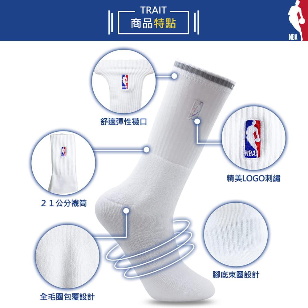 【NBA】 經典款全毛圈半毛圈刺繡長襪 8