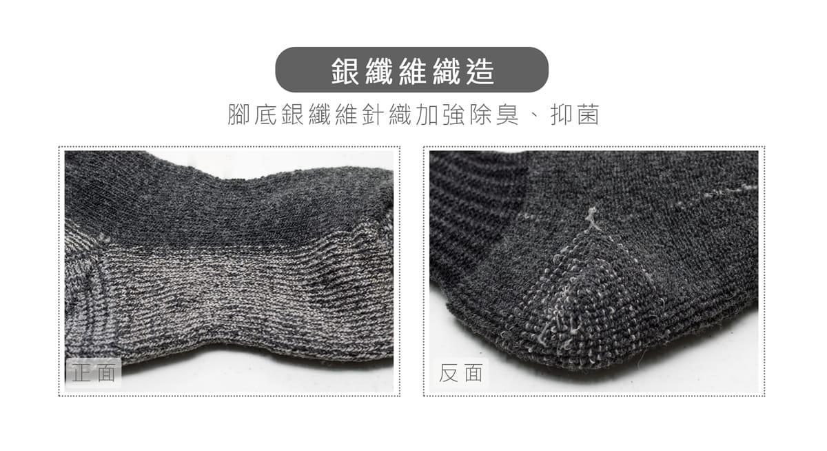 【Lin】戶外登山襪三雙組 11