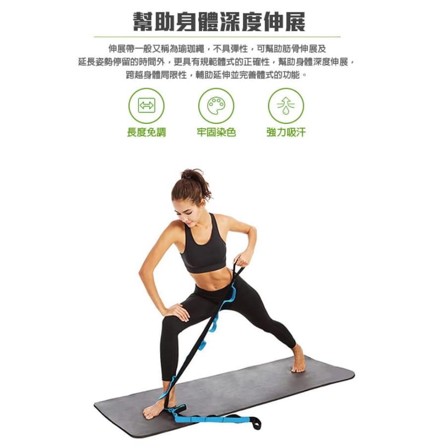 【10節 瑜珈帶】自由調整 瑜珈伸展帶 拉筋帶 瑜珈吊帶 3