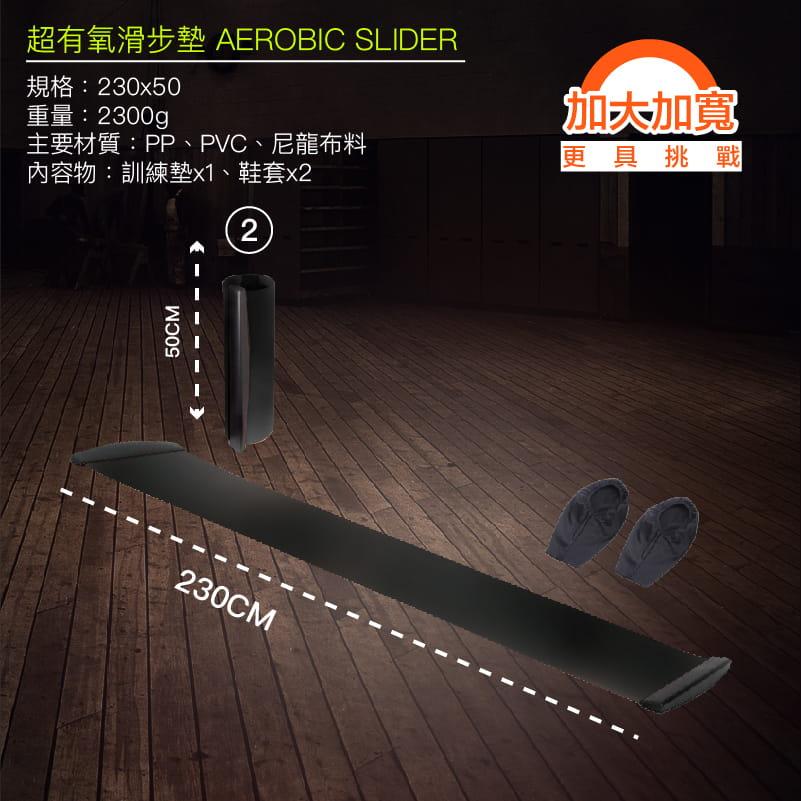 【台灣橋堡】女人我最大 推薦 超有氧滑步墊 在家也能easy瘦 16