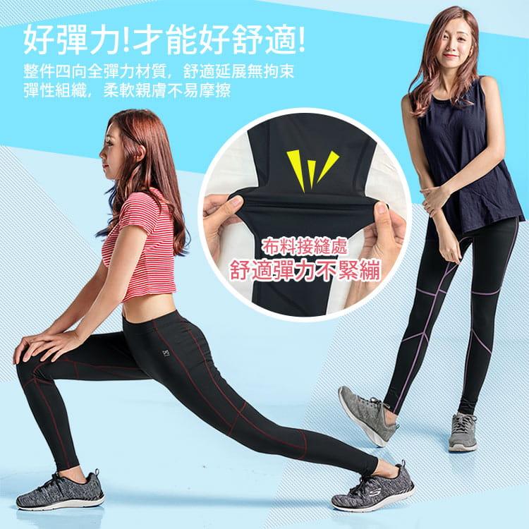 【BeautyFocus】男女智能調節運動壓力褲 13