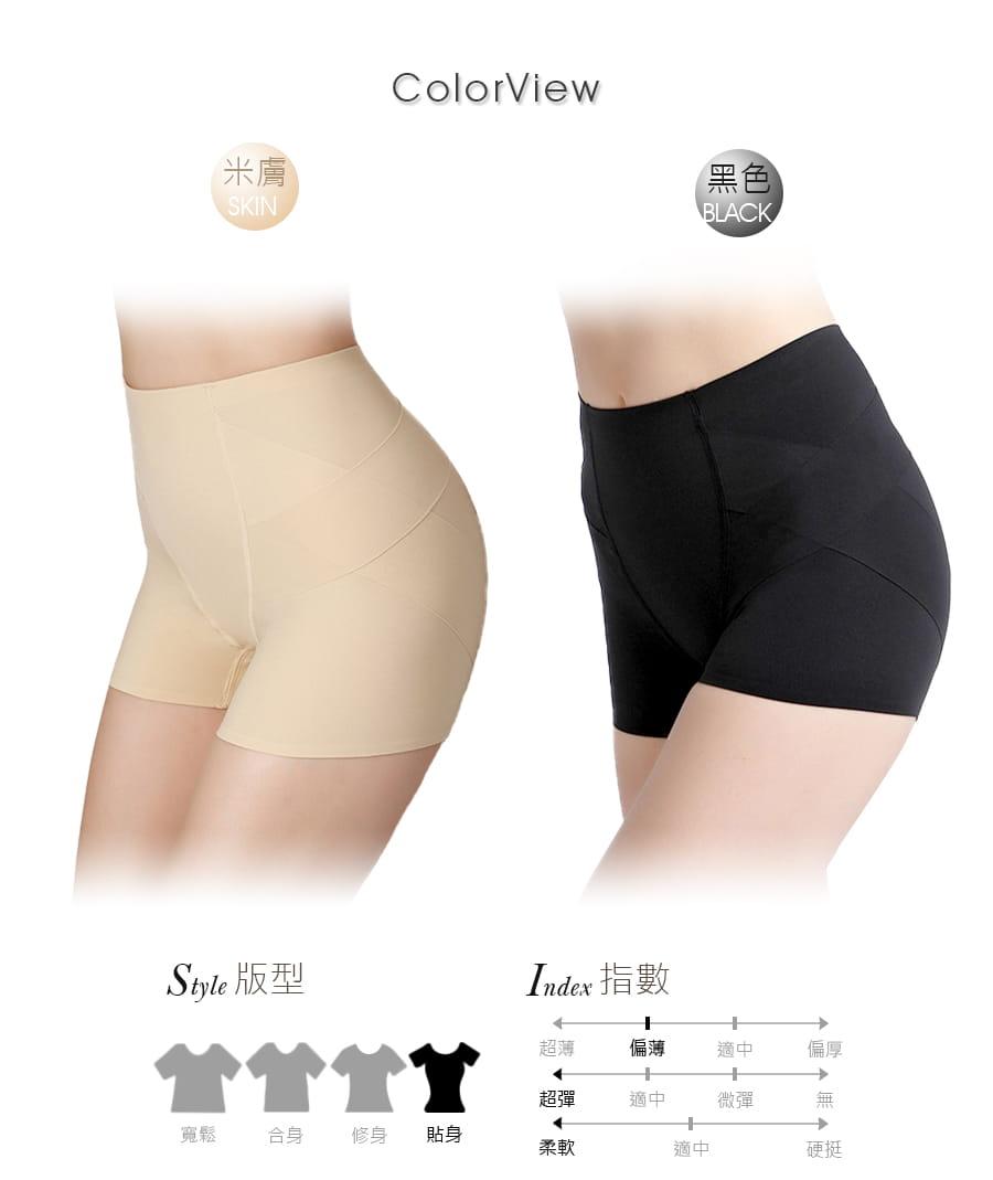 【Un-Sport高機能】四合一平腹雕塑拉提褲(收腹+提臀+內褲+安全褲) 7