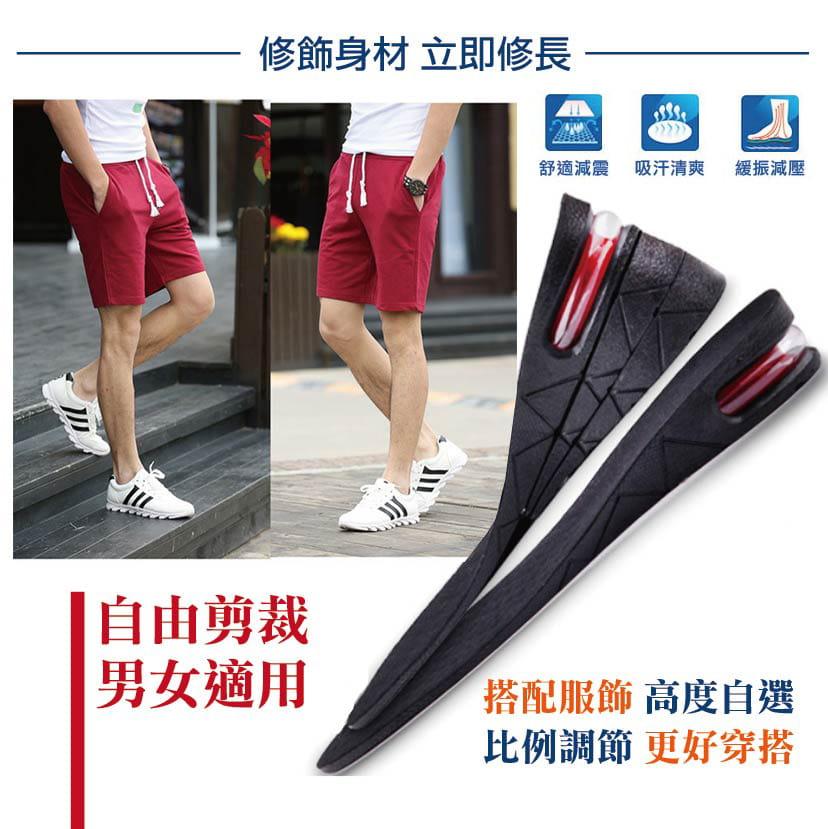 三段式氣墊增高鞋墊可自行調整高度 2